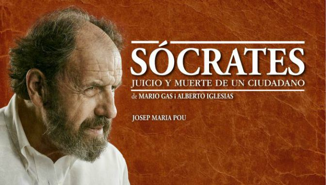 thoughts on the trial of the greek philosopher socrates Greek religion and socrates' impiety while we know many of the historical details of socrates' life and the circumstances surrounding his trial, socrates' identity as a philosopher is much more difficult to he was not present in the courtroom on the day of socrates' trial.